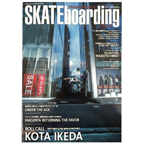【TRANSWORD SKATEBORDING JAPAN 雑誌】トランスワールド【9月号】NO83