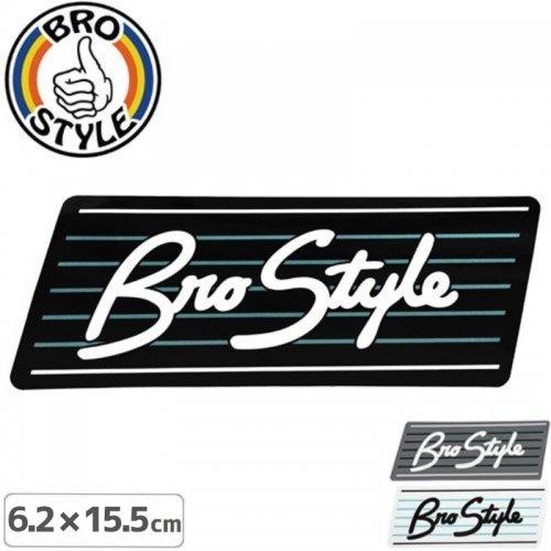 【BRO STYLE ブロスタイル スケボー ステッカー 】STRIPE SCRIPT STICKER【6.2cm x 15.5cm】【3カラー】NO9