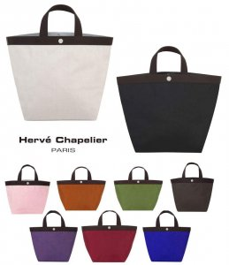 Herve Chapelier(エルベシャプリエ)725C コーデュラ舟型トートL/トートバッグ<img class='new_mark_img2' src='https://img.shop-pro.jp/img/new/icons16.gif' style='border:none;display:inline;margin:0px;padding:0px;width:auto;' />