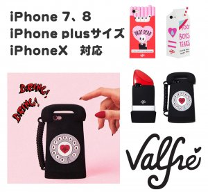 Valfre(ヴァルフェー)iPhone7、8、plus、X、ケース/シリコンカバー/スマホケース/DROP DEAD/BOYS TEARS/LIPSTICK/TELE<img class='new_mark_img2' src='https://img.shop-pro.jp/img/new/icons16.gif' style='border:none;display:inline;margin:0px;padding:0px;width:auto;' />