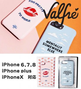Valfre(ヴァルフェー)iPhone6、7、8、plus、X、ケース/刺繍入りビーガンレザースマホケース/MENTALLY SOMEWHERE ELSE/TOO PRETTY TO WORK<img class='new_mark_img2' src='https://img.shop-pro.jp/img/new/icons16.gif' style='border:none;display:inline;margin:0px;padding:0px;width:auto;' />