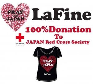 【東日本大震災復興支援チャリティーTシャツ】LAFINE(ラファイン)PRAY FOR JAPAN Tシャツ/ブラック