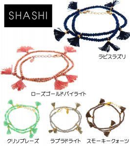 Shashi(シャシ)パワーストーン2連ブレスレット/タッセル付きミサンガ<img class='new_mark_img2' src='https://img.shop-pro.jp/img/new/icons16.gif' style='border:none;display:inline;margin:0px;padding:0px;width:auto;' />