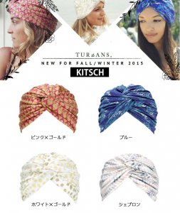 Kitsch(キッチュ)ターバン/エスニック風帽子4色/ハット/ヘアアクセサリー/Full head turban<img class='new_mark_img2' src='https://img.shop-pro.jp/img/new/icons16.gif' style='border:none;display:inline;margin:0px;padding:0px;width:auto;' />