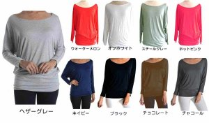 Lani(ラニ)ロングTシャツ/オフショルダー長袖カットソー/レディーストップス<img class='new_mark_img2' src='https://img.shop-pro.jp/img/new/icons16.gif' style='border:none;display:inline;margin:0px;padding:0px;width:auto;' />