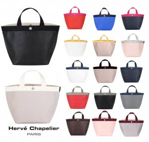 Herve Chapelier(エルベシャプリエ)707GP リュクス舟型トートM/トートバッグ<img class='new_mark_img2' src='https://img.shop-pro.jp/img/new/icons16.gif' style='border:none;display:inline;margin:0px;padding:0px;width:auto;' />