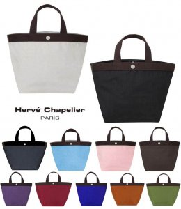 Herve Chapelier(エルベシャプリエ)707C コーデュラ舟型トートM/トートバッグ<img class='new_mark_img2' src='https://img.shop-pro.jp/img/new/icons16.gif' style='border:none;display:inline;margin:0px;padding:0px;width:auto;' />