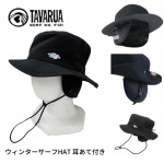 <img class='new_mark_img1' src='https://img.shop-pro.jp/img/new/icons15.gif' style='border:none;display:inline;margin:0px;padding:0px;width:auto;' />防寒タバルアウインターサーフハット耳あて付き【ブラック】