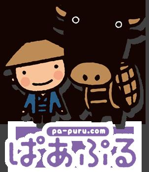 ネットぱあぷる|岩手県野田村の特産品を販売