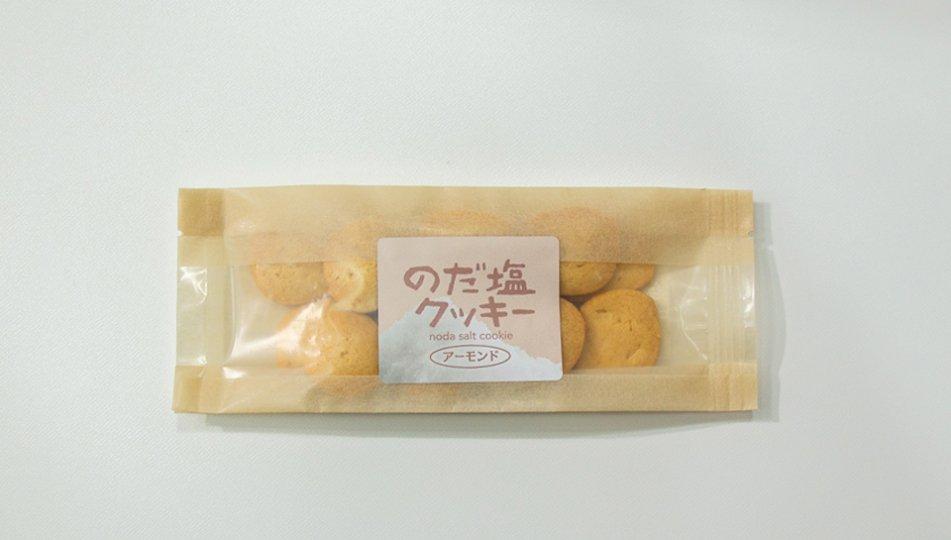のだ塩クッキー(アーモンド)の写真