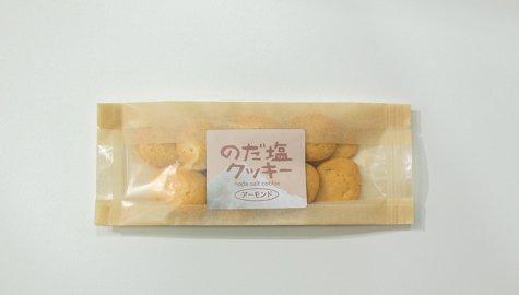 のだ塩クッキー(アーモンド)