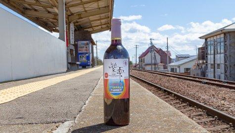 山葡萄ワイン 紫雫 MarineRouge(ロゼ) 三鉄ラベル