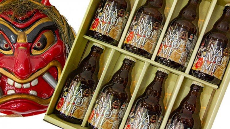 野田村限定! なもみビール8本セットの写真