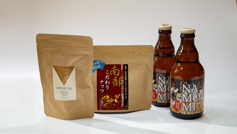 コロナに負けるな!野田村家飲み簡単おつまみセットAの写真
