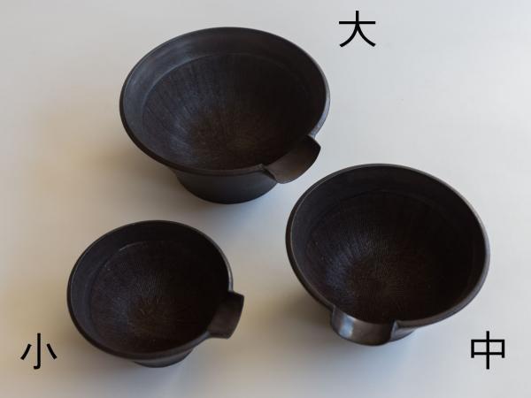 のだ焼き すり鉢(小)の写真