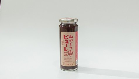 野田村産山葡萄ピューレ(香り)