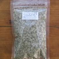 特製ハーブソルト お魚料理用 50g(10個に+1個サービス)
