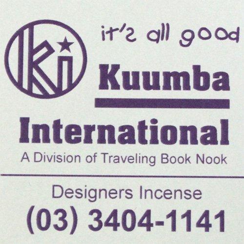 KUUMBA『incense』(it's all good)