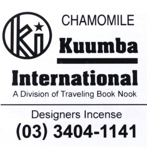 KUUMBA『incense』(CHAMOMILE)