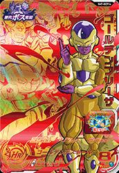 SDBH第7弾【BCP】ゴールデンフリーザ(SH7-BCP16)