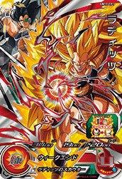 UM10弾【キャンペーン】ラディッツ(UM10-CP1)