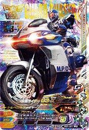 バーストライズ2弾【LR】仮面ライダーG3-X(BS2-021)