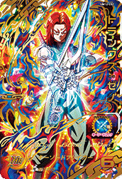 UM12弾【アルティメット】トランクス:ゼノ(UM12-052)