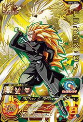 UM12弾【キャンペーン】トランクス:ゼノ(UM12-CP3)