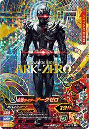 バーストライズ5弾【LR】仮面ライダーアークゼロ(BS5-016)