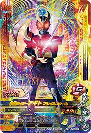 ズバットバットウ1弾【LR】仮面ライダーアギト フレイムフォーム(ZB1-029)