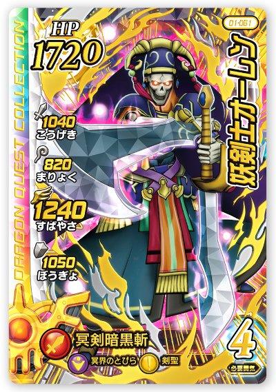 クロスブレイド1弾【ギガレア】妖剣士オーレン(01-061)