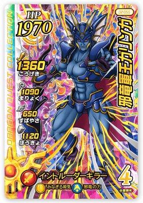 クロスブレイド2弾【ギガレア】邪竜軍王ガリンガ(02-055)