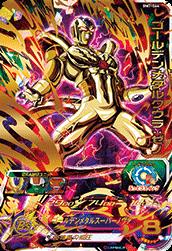 BM7弾【アルティメット】ゴールデンメタルクウラ:ゼノ(BM7-064)