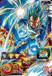 BM7弾【キャンペーン】ベジータ(BM7-CP3)