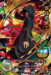 【キズあり特価品】BM7弾【アルティメット】黒衣の戦士(BM7-065)