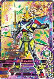 ズバットバットウ4弾【LR】 仮面ライダー最光 エックスソードマン(ZB4-016)