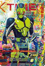 ズバットバットウ4弾【LR】 仮面ライダーゼロワン リアライジングホッパー(ZB4-021)