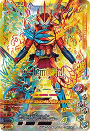 【キズあり特価品】ズバットバットウ4弾【LR】 仮面ライダーセイバー エレメンタルプリミティブドラゴン(ZB4-001)