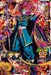 【キズあり特価品】BM5弾【アルティメット】魔神ドミグラ(BM5-062)
