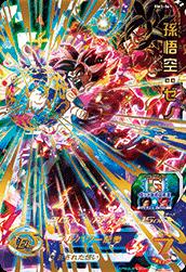 【キズあり特価品】BM3弾【アルティメット】孫悟空:ゼノ(BM3-061)