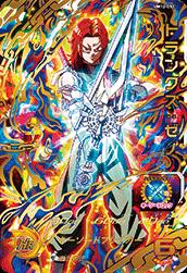 【キズあり特価品】UM12弾【アルティメット】トランクス:ゼノ(UM12-052)