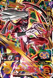【キズあり特価品】UM12弾【アルティメット】魔神シュルム(UM12-054)