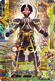 【キズあり特価品】バーストライズ5弾【LR】仮面ライダーオーガ(BS5-025)