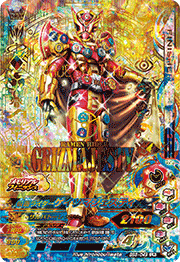 【キズあり特価品】バーストライズ5弾【LR】仮面ライダーゲイツマジェスティ(BS5-049)