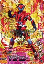 【キズあり特価品】バーストライズ4弾【LR】仮面ライダー迅 バーニングファルコン(BS4-015)
