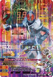 【キズあり特価品】バーストライズ4弾【LR】仮面ライダーファイズ アクセルフォーム(BS4-020)
