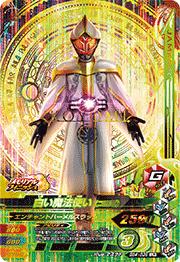 【キズあり特価品】バーストライズ4弾【LR】白い魔法使い(コヨミ)(BS4-036)