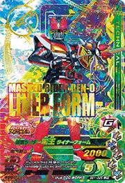 【キズあり特価品】バーストライズ1弾【LR】仮面ライダー電王 ライナーフォーム(BS1-025)