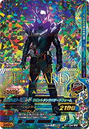 【キズあり特価品】バーストライズ1弾【LR】仮面ライダービルド ラビットタンクハザードフォーム(BS1-044)