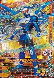 【キズあり特価品】ライダータイム3弾【LR】仮面ライダーアクセルトライアル (RT3-032)
